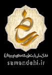 نشان ملی ثبت (رسانه دیجیتال)